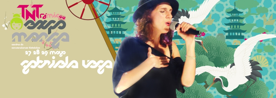 Gabriela Vega